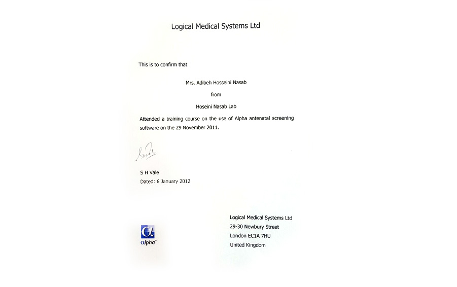 Logical Medical Systems Ltd -2011
